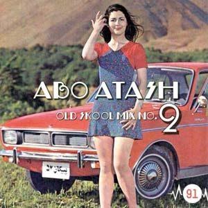 Abo Atash 91