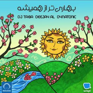 Saal Tahvil Mix 1396